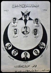 milli-takimin-1925-yili-kartpostali-94105 (2)